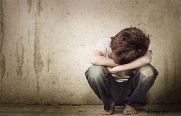 molestation with boy in school