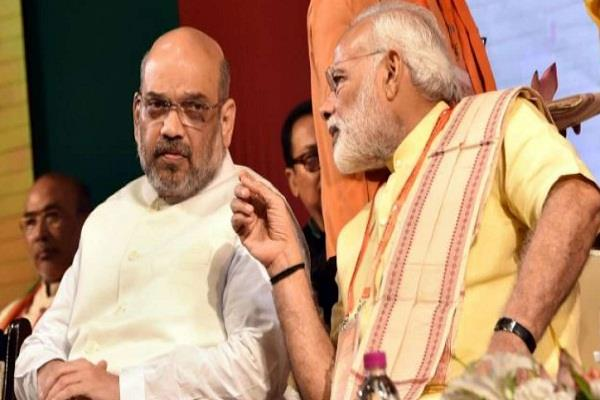 amit shah birthday pm narendra modi rss bjp