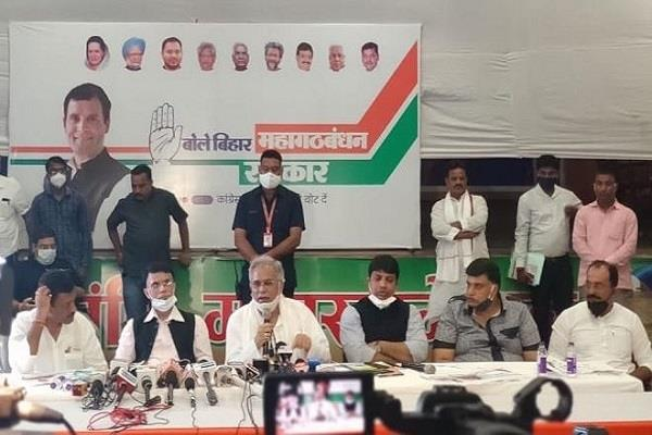 chhattisgarh chief minister bhupesh baghel released congress  theme song