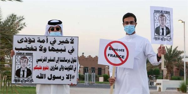 boycott french products launched over macron s islam comments