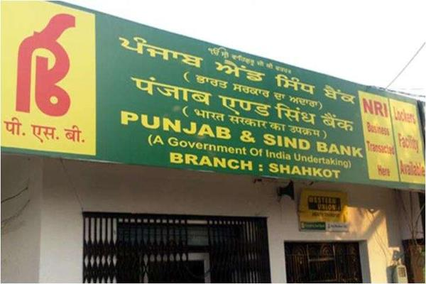 punjab and sind bank told ifin a fraudulent account