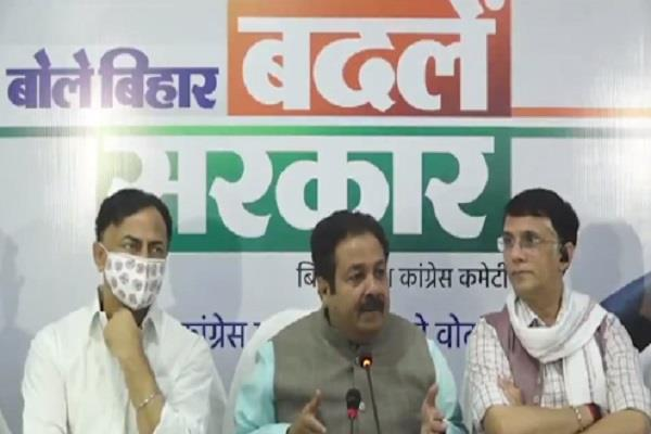 claims of rajeev shukla