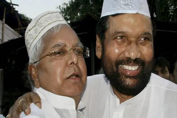 lalu became emotional said  ram vilas bhai  you left early