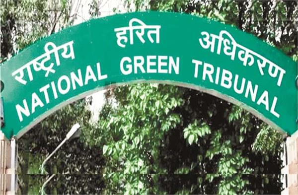 punjab government is not serious about biodiversity ngt fined 10 lakh