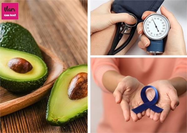 Benefits Of  Avocado: रोज का 1 एवोकाडो नहीं होने देगा ब्लड प्रैशर High, कैंसर से भी रहेगा बचाव