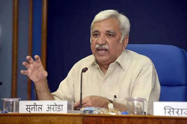 statement of chief election commissioner