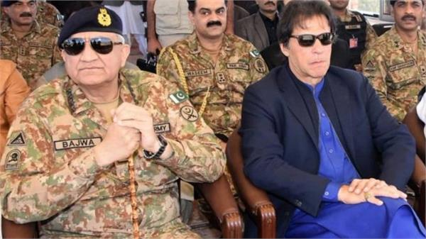 pak army had rigged the election bajwa s confession to make imran pm