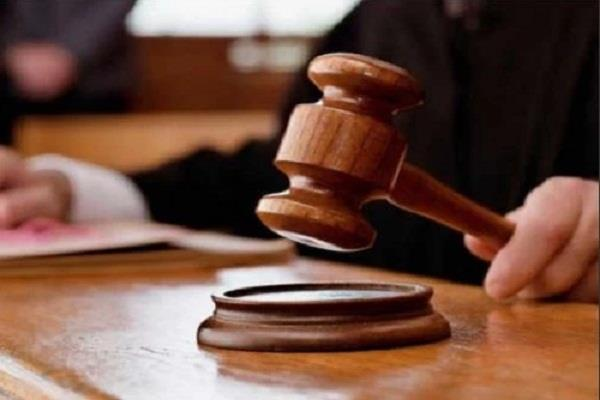 civil judge dismissed for harassment of minor girl