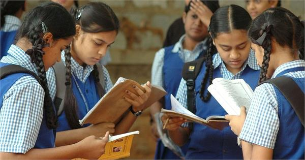 ludhiana students will sit for olympiad examination at home