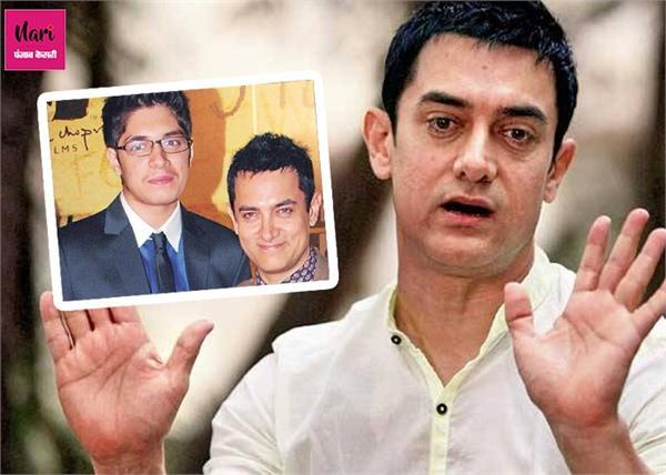 आमिर के बेटे को नहीं मिला इस फिल्म में रोल, एक्टर ने भी पीछे खींचे हाथ!