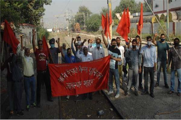 railway personnel protest