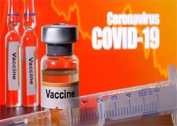 कोरोना वैक्सीन पर बड़ी खबर, जानिए कब शुरू होगा टीकाकरण