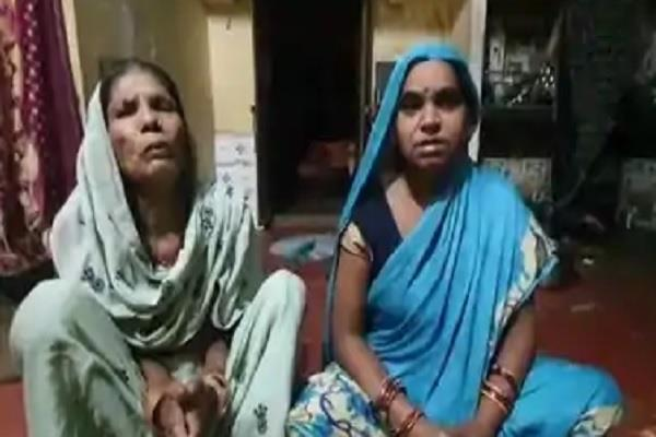 gonda tezaab case mother of arrested accused said my son is innocent