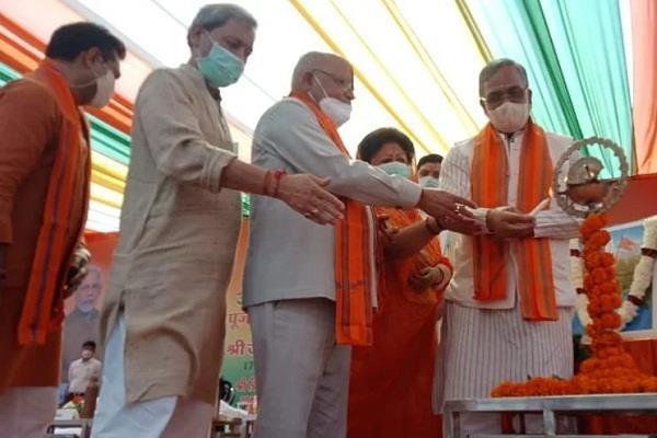 nadda inaugurates new state office of uttarakhand