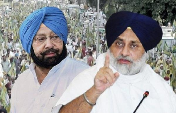 before commenting on sukhbir s agricultural laws answer my 3 questions captain
