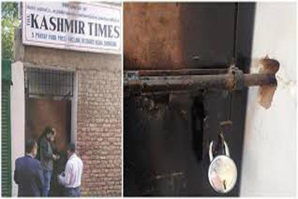 press association condemns the seal of newspaper office in srinagar