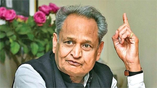 cm ashok gehlot said  up government should take immediate