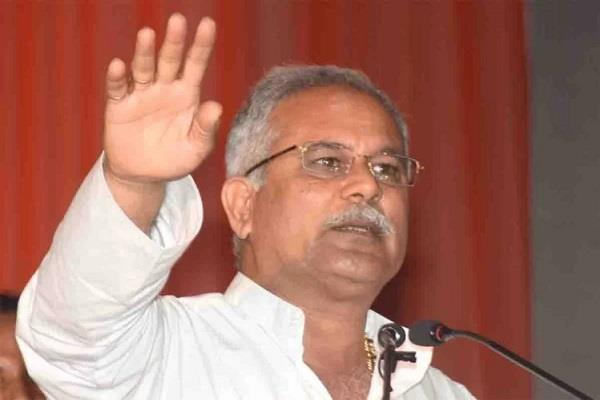 union government wants to benefit only industrialists baghel
