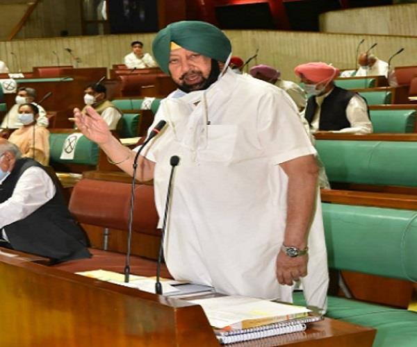 captain amarinder singh assembly session