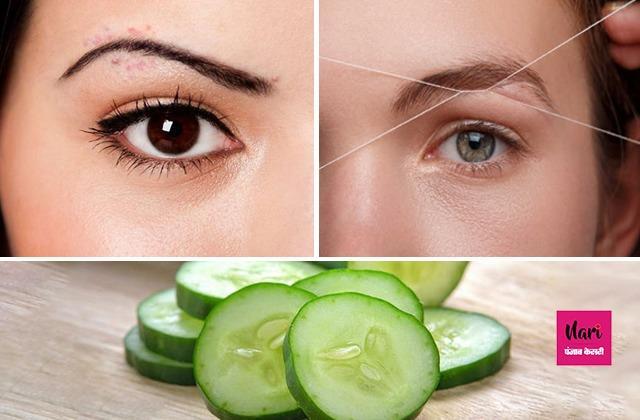 Skin Care: चेहरे पर निकल आते हैं थ्रेडिंग के कारण दाने, तो अपनाएं ये टिप्स