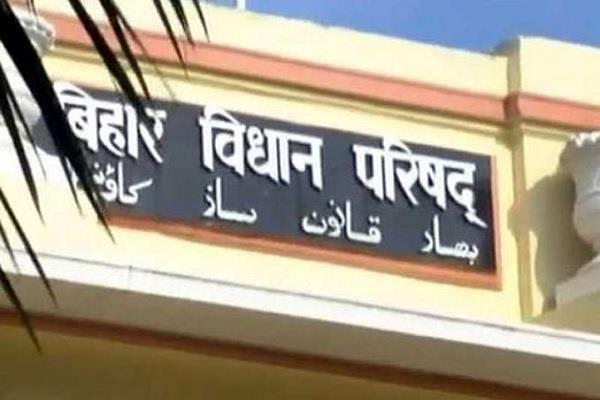 there will be a fight between 102 candidates in bihar legislative council