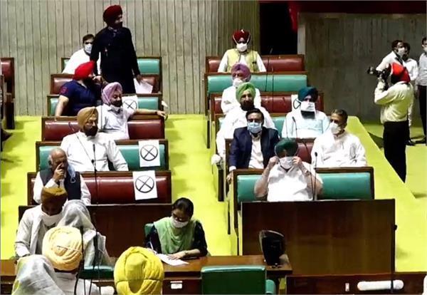 navjot sidhu statement in punjab assembly session