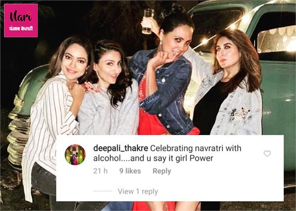 लारा दत्ता ने शेयर कर दी ऐसी फोटो कि हो गईं ट्रोल, लोग बोले- शराब पीकर नवरात्रि मना रही हो?