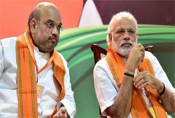 bjp gets another major blow in punjab a spate of resignations