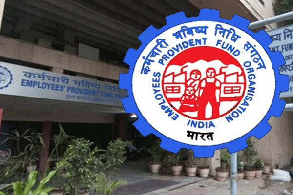 jobs received in august 10 50 lakh new employees associated with epfo
