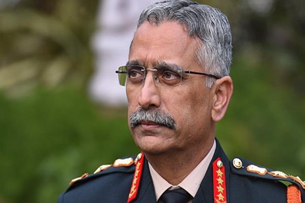 army general mm narwan nepal