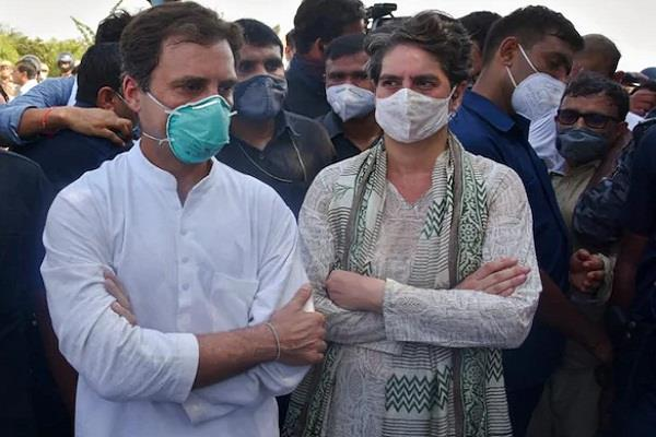 rahul priyanka gandhi attack on modi government again