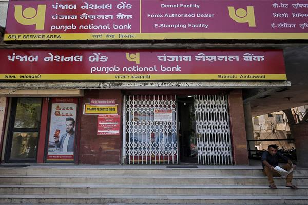 special facility for pnb customers will be done in minutes through sms