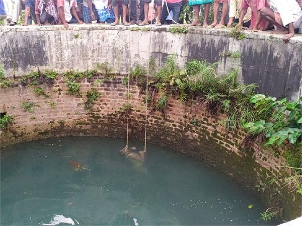yogiraj a teenager hurt by molestation jumped into a well