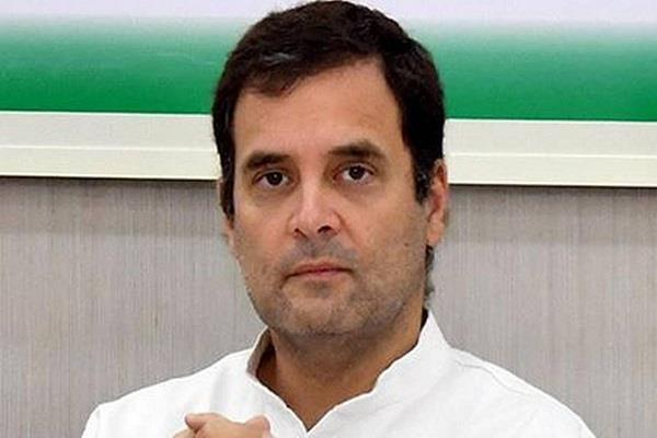 bjp filed complaint against rahul gandhi in ec