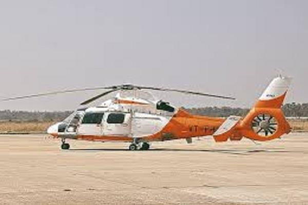 heli taxi service stopped due to political malfeasance