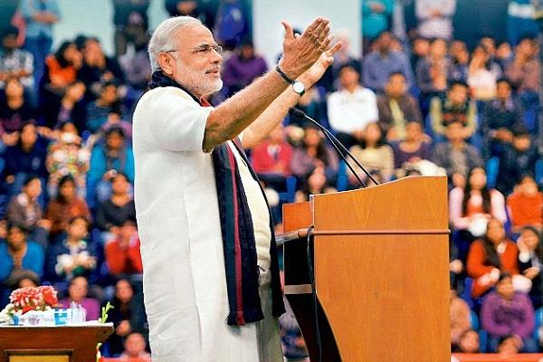 pm modi says we gave iit gift to students every year
