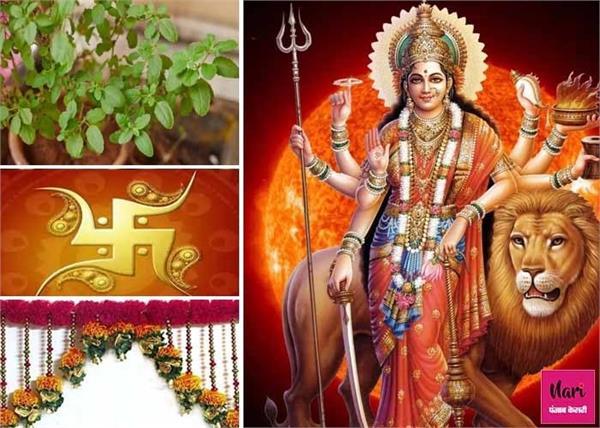 नवरात्रि के पहले दिन जरूर कर लें ये उपाय, दरवाजे पर दस्तक देंगी खुशियां