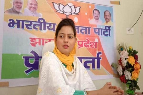 jharkhand government fails to protect daughters hemant soren resigns bjp