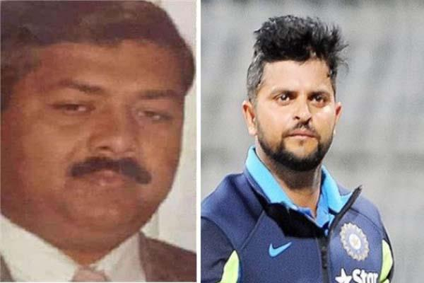 murder case of relatives of cricketer suresh raina another woman arrested