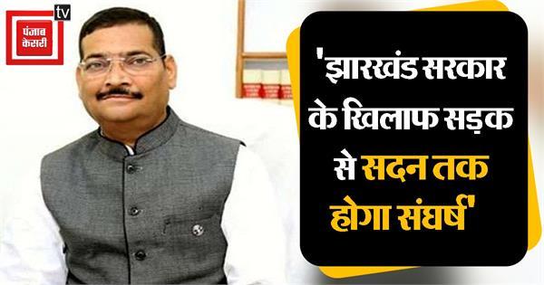 statement of deepak prakash on hemant government