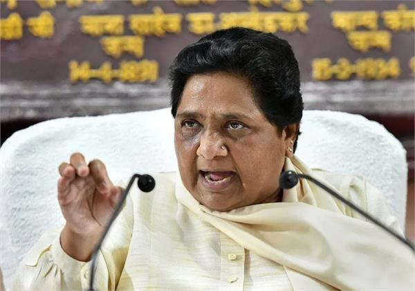up case filed against farmers for burning stubble mayawati condemns