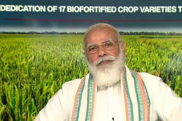 narendra modi fao farmer