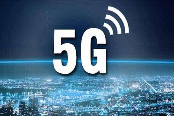 curious about 5g trial will follow government rules
