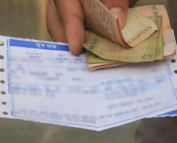 those who sell black tickets at railway stations are not good anymore