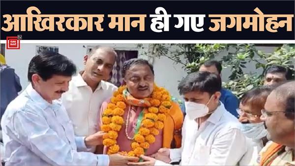 bjp succeeded in persuading jagmohan verma