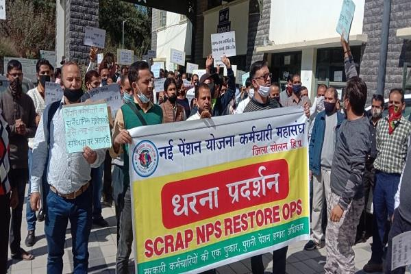 demand for old pension on the deputy commissioner s office