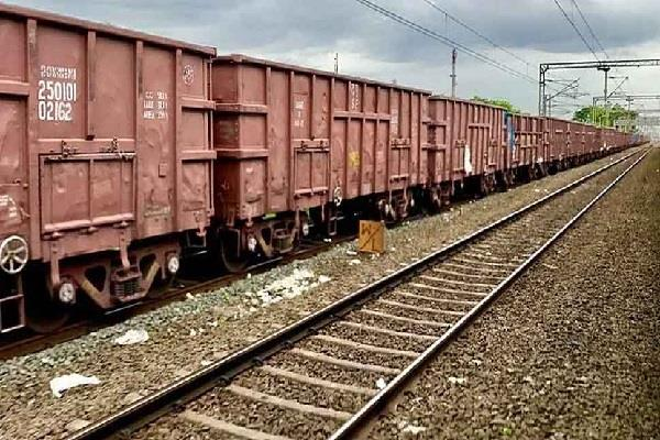 centeral government stopped goods trains of punjab