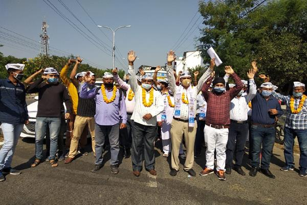 aap workers protest against farmers bill in kathua
