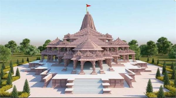 ayodhya will be developed under plan 2031