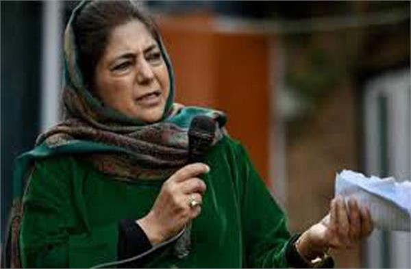 pdp leaders protest against new land law of jk police detained